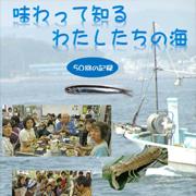 2012-01_04