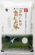 ninteijigyo3-kounotoritokyosei-toyooka3