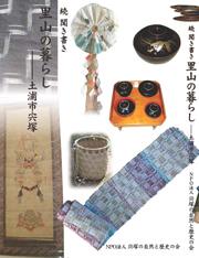 ninteijigyo3-shishiduka2