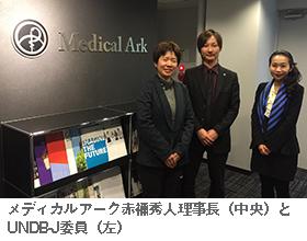 2014medical-ark14