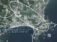 nintei6_ikimonotanbo1