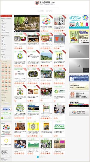 tayousei-com