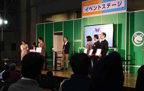 2015action_award02
